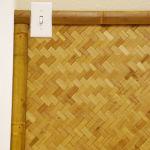 Amber Bamboo Board